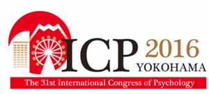 Parental Alienation at ICP 2016